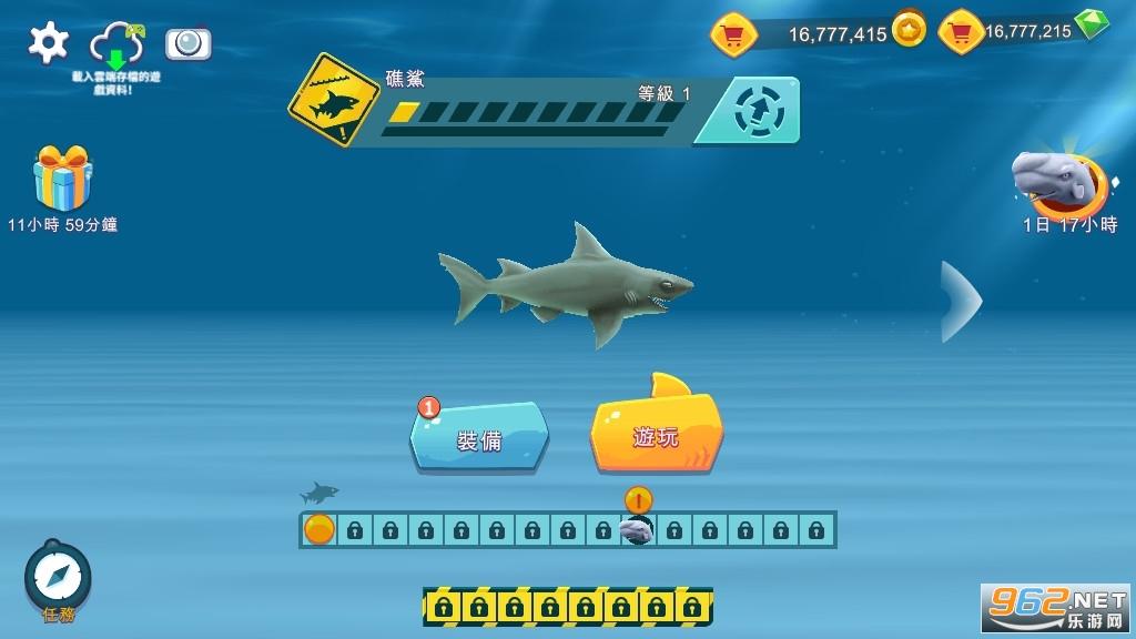 饥饿鲨进化大王乌贼破解版v3.8.5 礼包兑换码2020截图0