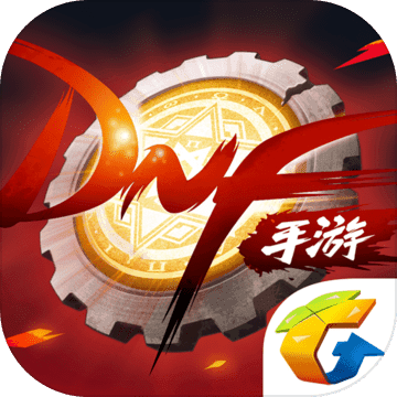 �v�dnf手游官方正版