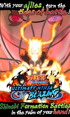 火影忍者疾风传终极炽焰破解最新版v2.26.0 无限查克拉截图4