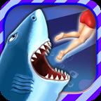 饥饿鲨进化7.3.0.0国服最新破解版(附卡bug教程)