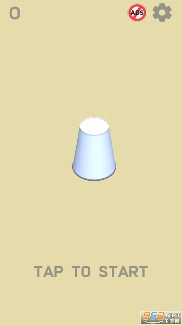 叠杯运动安卓最新版v1.3 免费版截图1