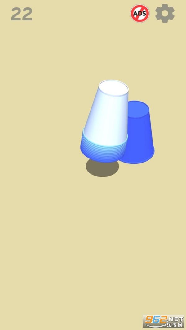 叠杯运动安卓最新版v1.3 免费版截图0