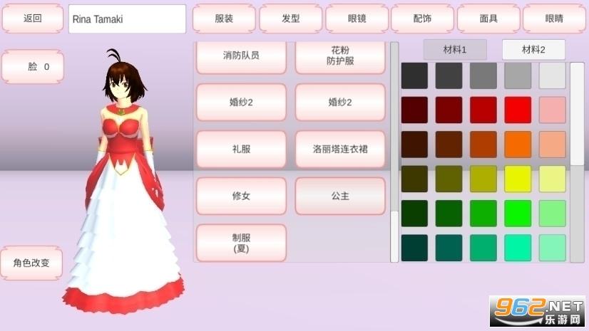 樱花学园校园模拟器中文版最新版v1.035.17 更新版截图3