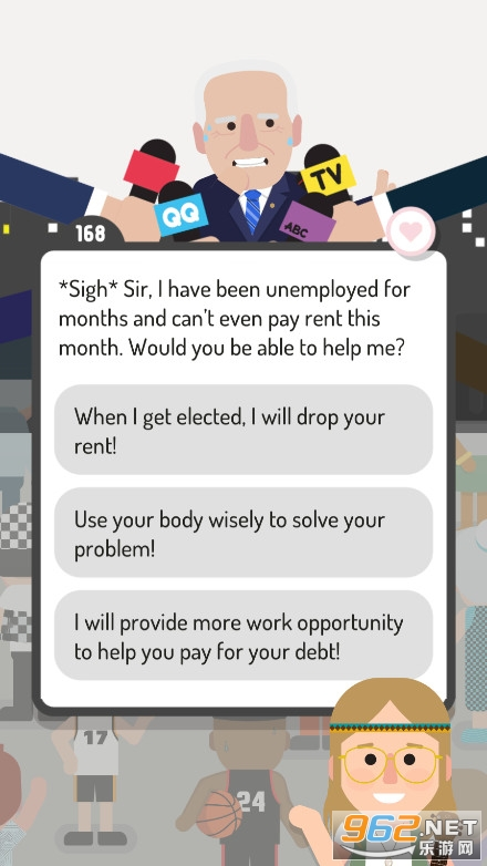 总统竞选模拟安卓版v1.38最新版截图3