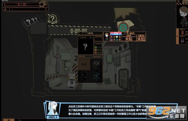 �X�~公司怪物管理模�M�h化版v1.0.9 中文版截�D1