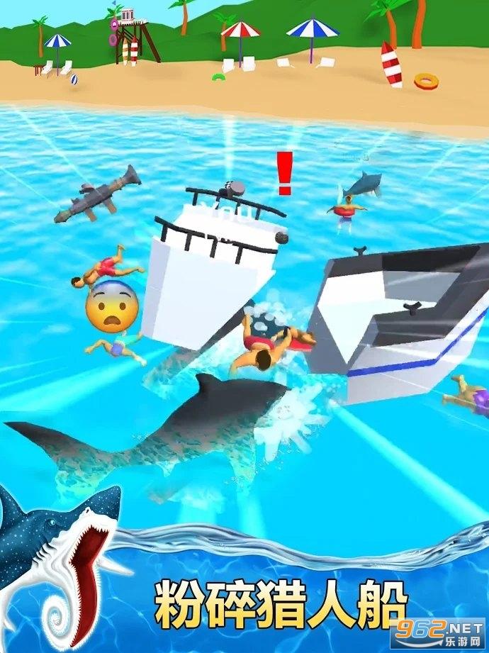 鲨鱼袭击SharkAttack游戏v1.43最新版截图0