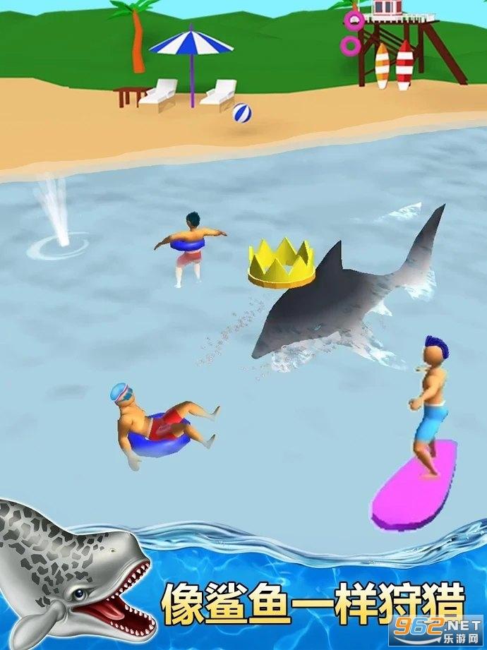 鲨鱼袭击SharkAttack游戏v1.43最新版截图4