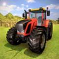新农业拖拉机游戏2020完整手机版 v1.0