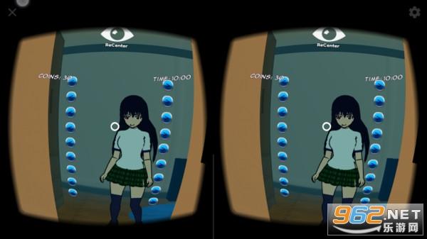 小忍女友VR中文最新手机版v5.7.6 完整版截图0