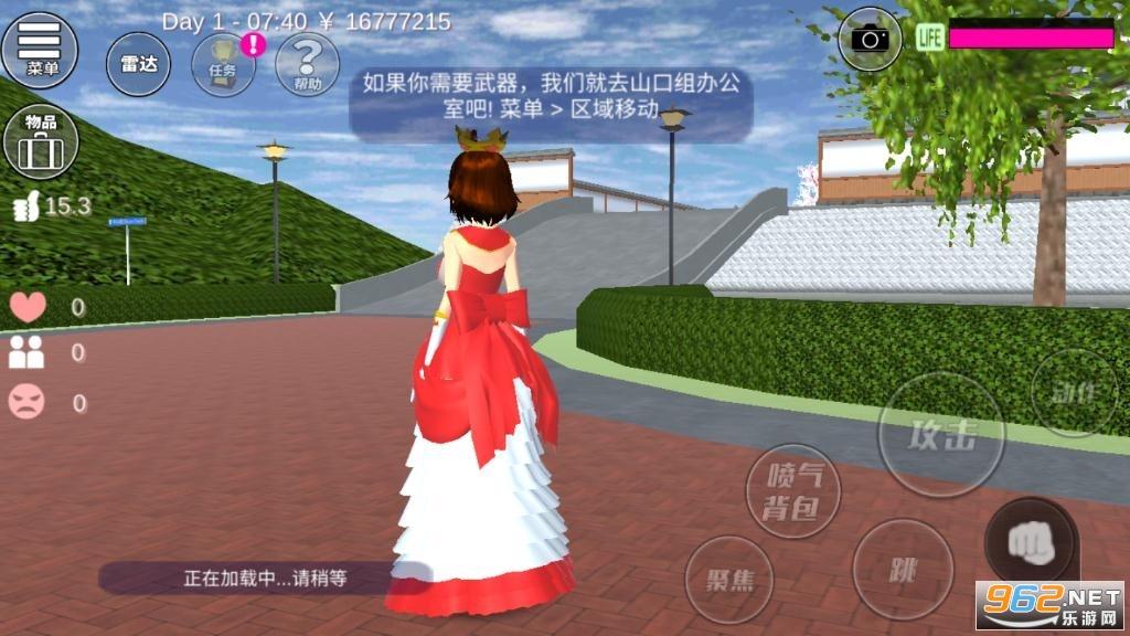 樱花校园模拟器冰雪奇缘版模组更新版v1.035.17 最新版截图0