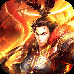 极限格斗ol手游v1.0 官方版