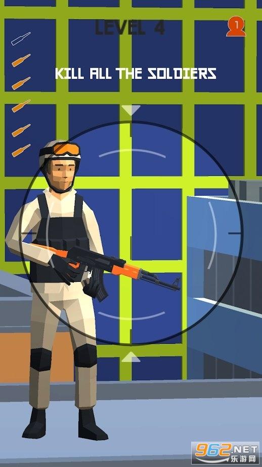 狙击大师3D游戏v0.1安卓版截图1
