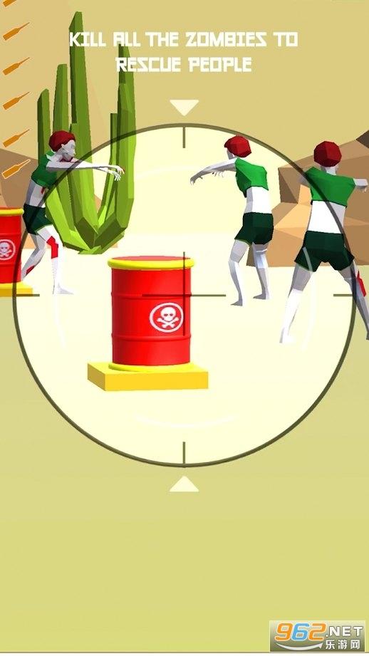 狙击大师3D游戏v0.1安卓版截图2