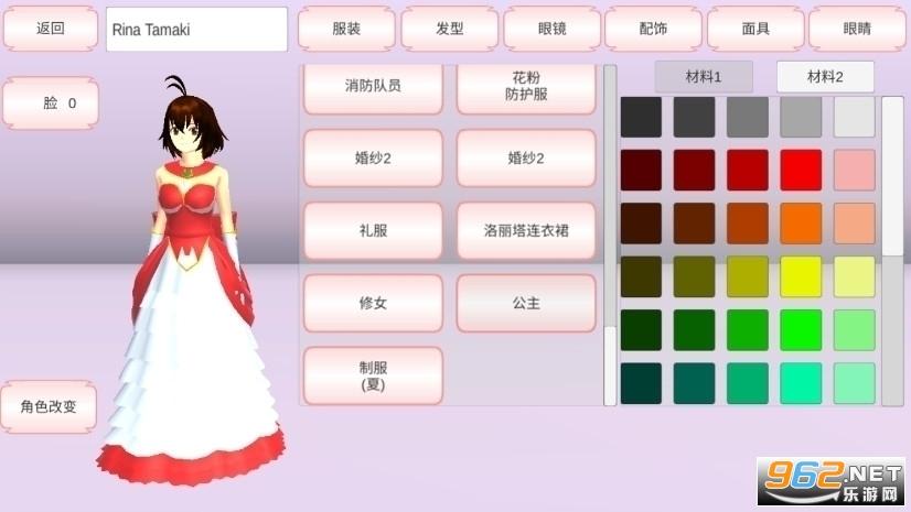 樱花校园模拟器最新版皇冠破解版v1.035.17汉化版截图2