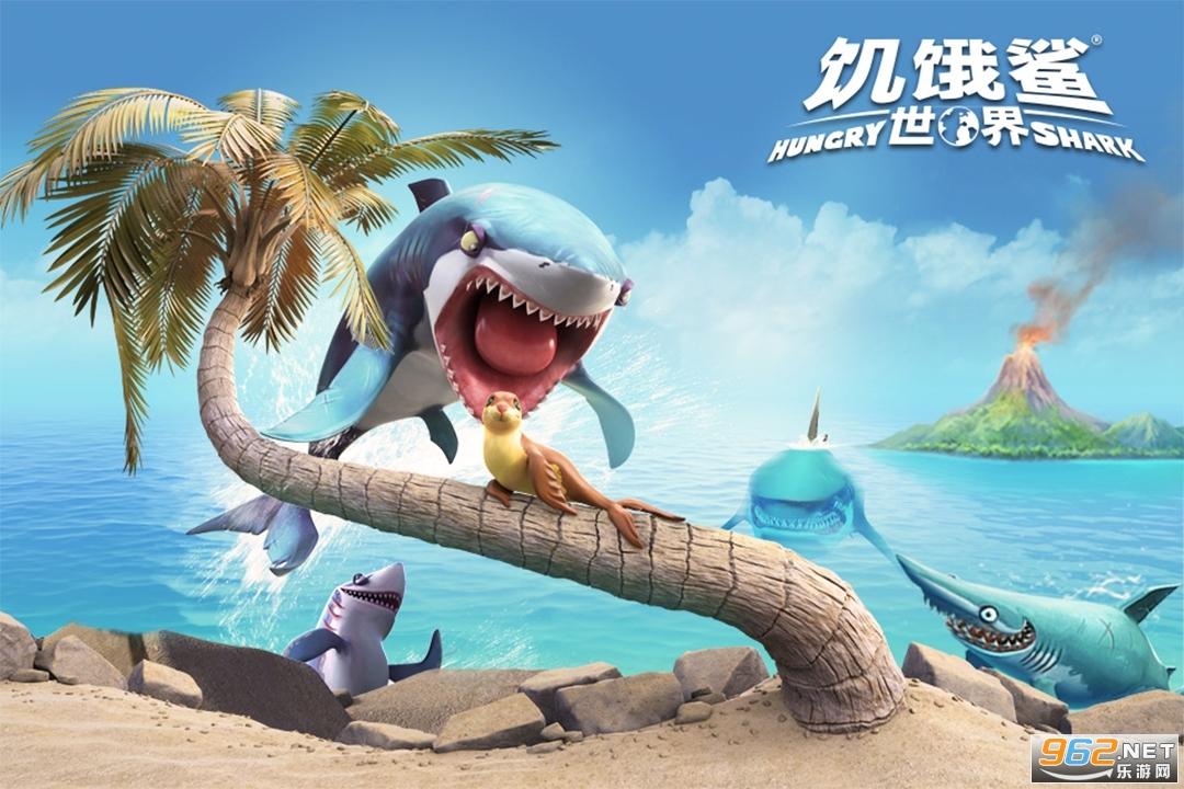 饥饿鲨进化深海鲨破解版v3.8.5 11 深海巨人鲨截图3