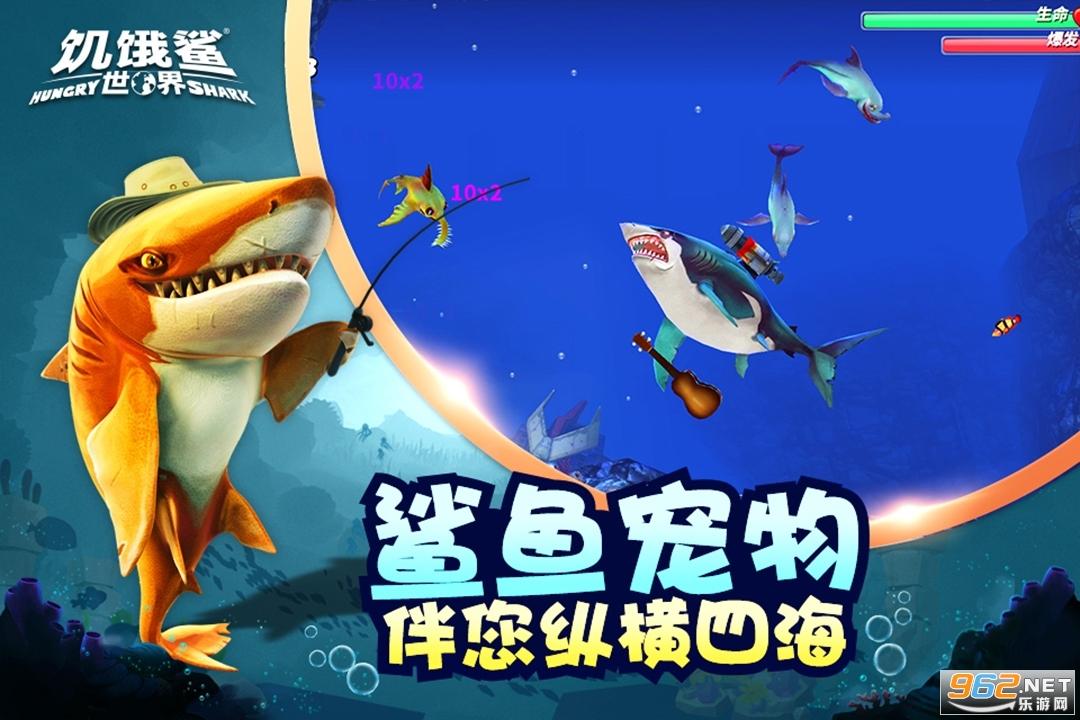 饥饿鲨进化深海鲨破解版v3.8.5 11 深海巨人鲨截图1