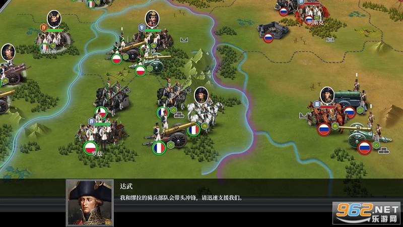 欧陆战争61804国际破解版v1.2.24 最新版截图0
