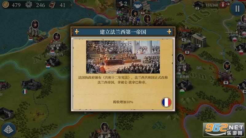 欧陆战争61804国际破解版v1.2.24 最新版截图2