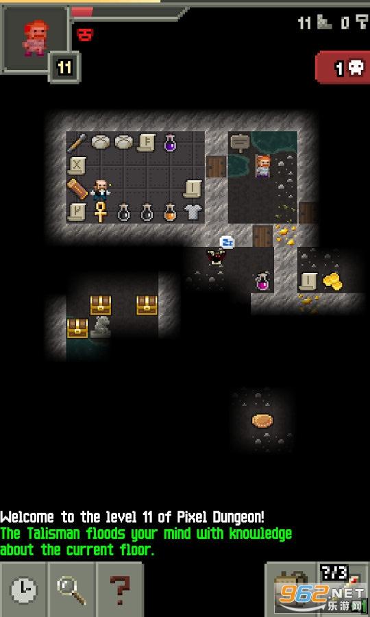 破碎的像素地下城最新汉化破解版无限血v0.8.1a 新版本截图0