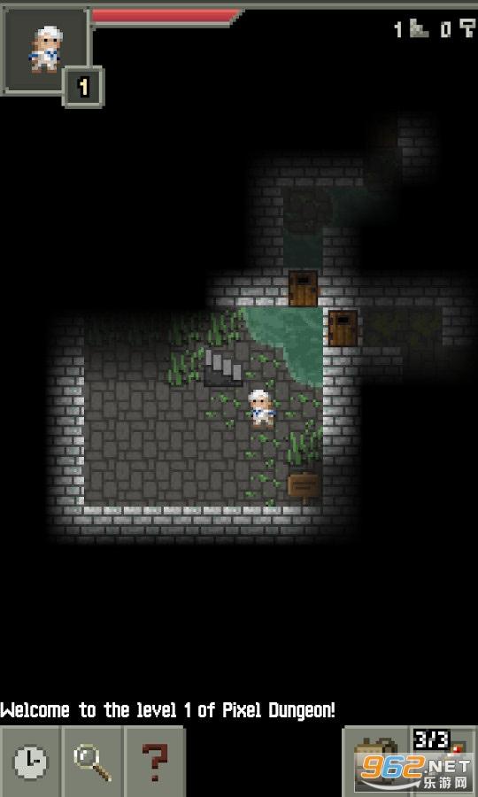破碎的像素地下城最新汉化破解版无限血v0.8.1a 新版本截图2