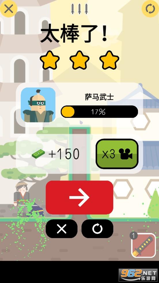 仁者无敌小游戏v17.2.802 安卓版截图5