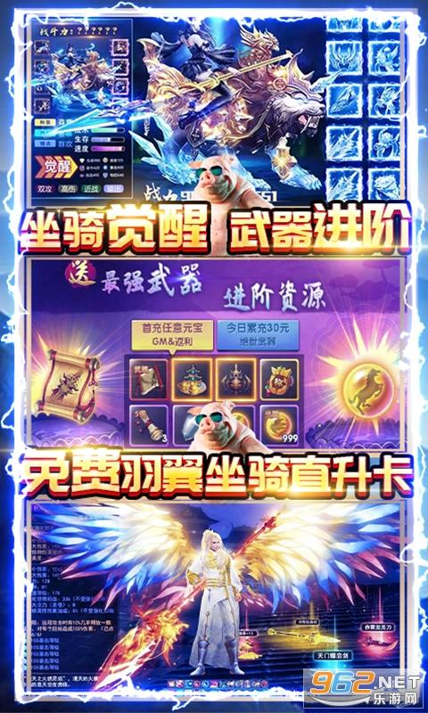 紫青双剑gm版v3.0.0 GM特权截图2