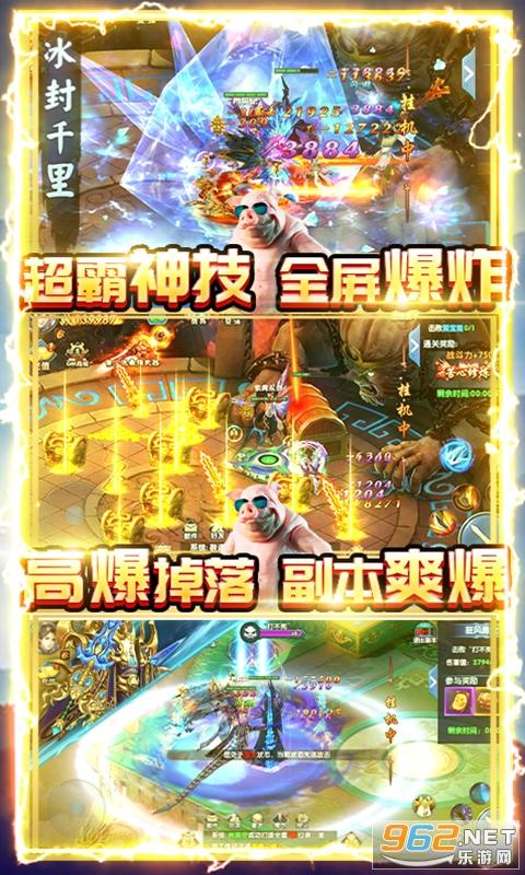 紫青双剑gm版v3.0.0 GM特权截图4