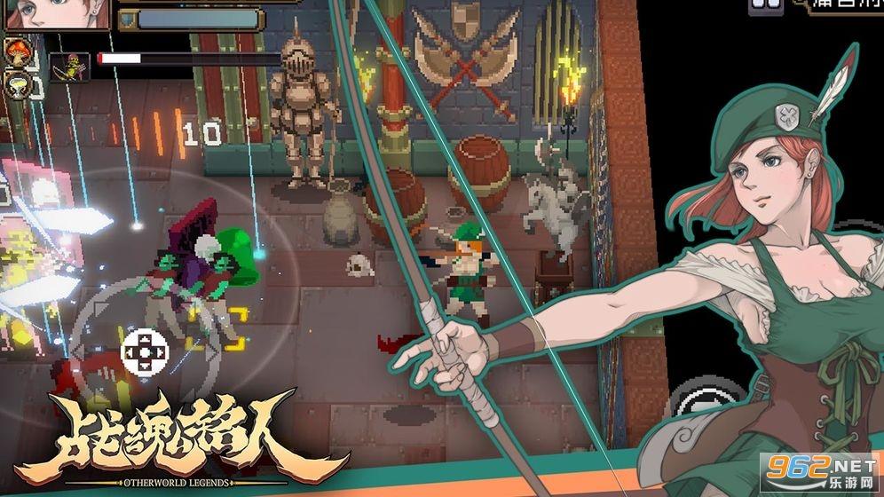 凉屋战魂铭人v1.0.9官方版截图2