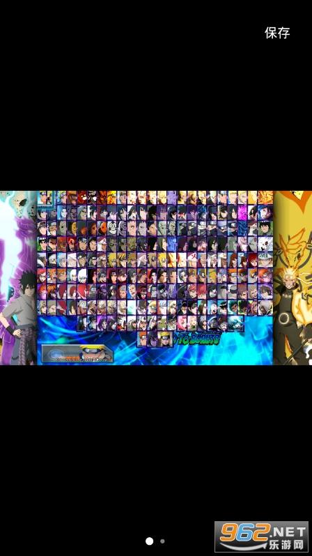 火影vs火影400人物版v1.3.4 轻空版截图2