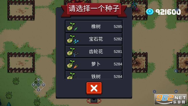 元气骑士2.7.0破解版无敌版v2.7.0 全无限截图1