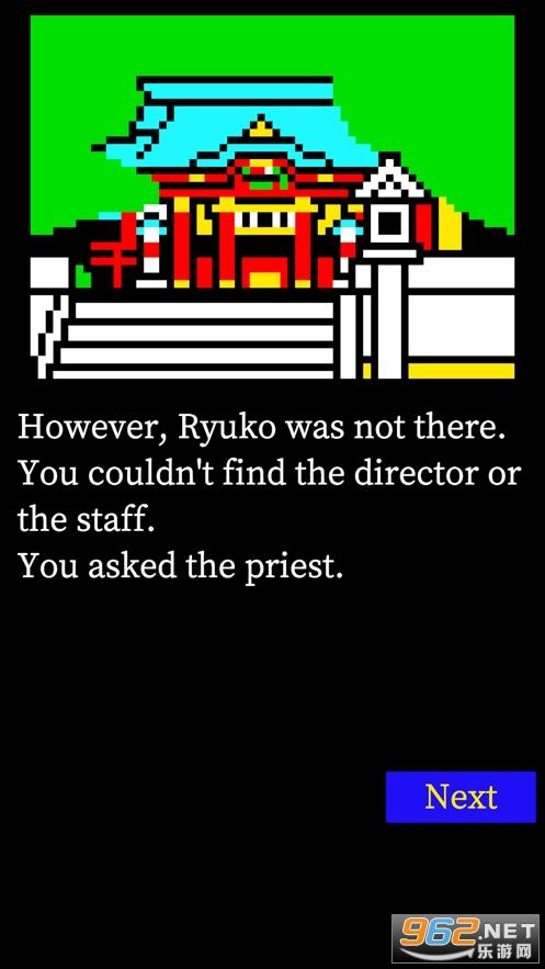 凉子是偶像免费中文版(RYUKO Was an IDOL)v1.0.0 手机版截图0