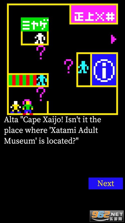 凉子是偶像免费中文版(RYUKO Was an IDOL)v1.0.0 手机版截图2
