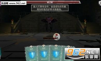 地下城故事中文破解版v1.91最新版截图1