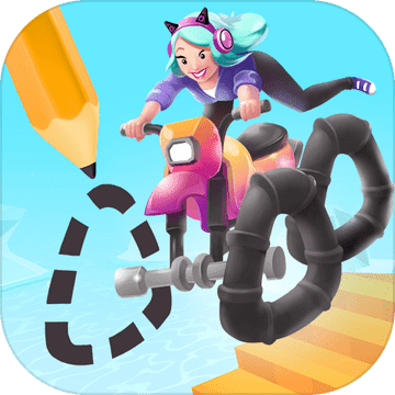 涂鸦骑士游戏Scribble Rider