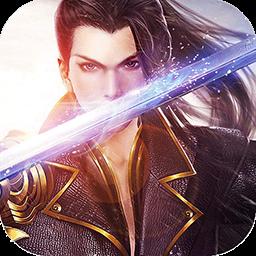 修仙�o�p安卓版v1.0.66 2020最新版