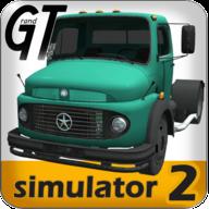 大卡车模拟器2中文破解版