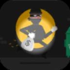 聪明的小偷安卓版v2.0最新版