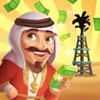 石油大富翁官方最新版