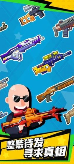 狙击达人小游戏安卓版截图4