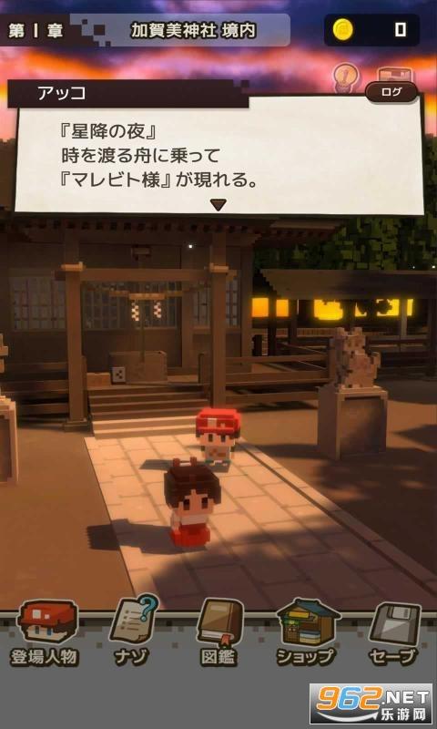 即使长大也不要忘记中文版v1.1.0 汉化版截图4