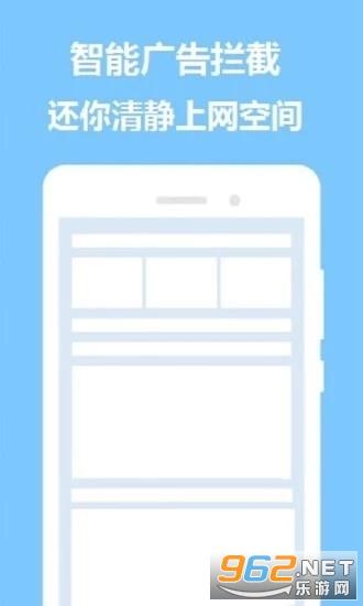 超速浏览器安卓版v1.0 邀请码截图2