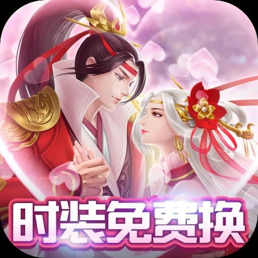 剑舞龙城3d免时装版