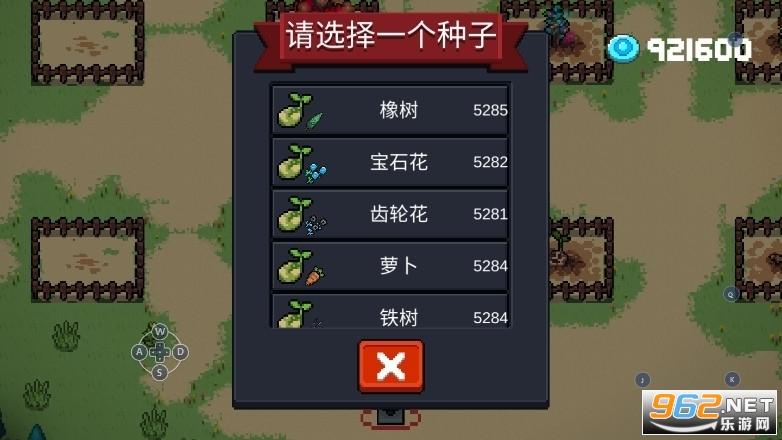 元气骑士破解版2.7.2最新版v2.7.2 全角色全物品解锁截图1