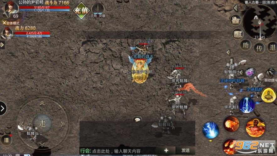 复古宝箱高爆传奇手游v1.6.6 最新版截图1