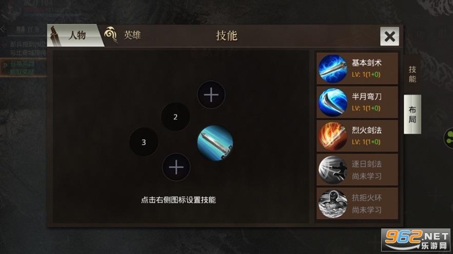 复古宝箱高爆传奇手游v1.6.6 最新版截图2