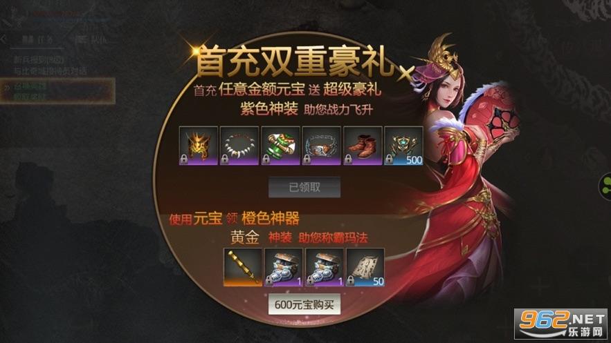 复古宝箱高爆传奇手游v1.6.6 最新版截图3