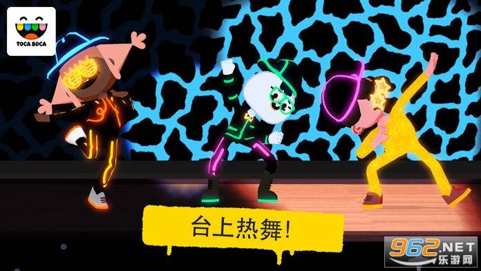 托卡舞蹈游戏安卓版截图2
