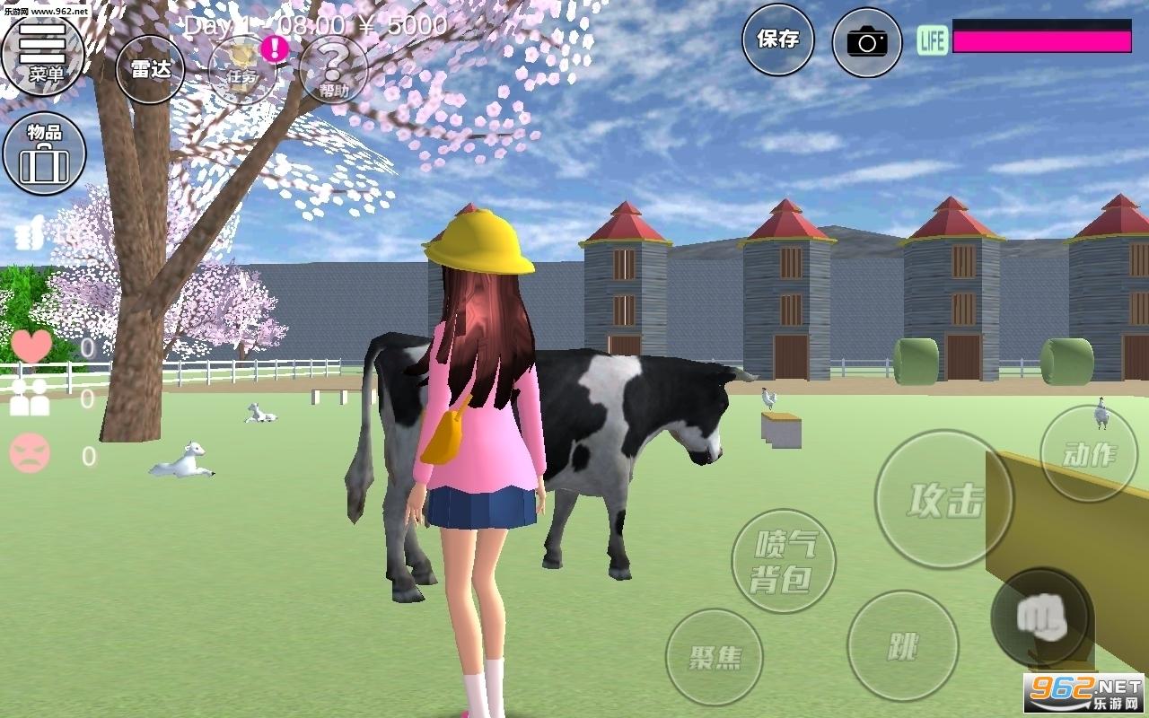 女神的斗士樱花校园模拟器中文版v1.035.17 结婚生孩子截图1
