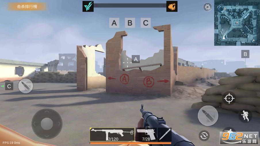 模拟二战手机游戏v1.6.4 破解版截图1