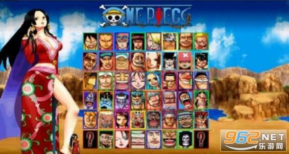 海贼王vs七龙珠游戏v1.0.0 单机版截图1